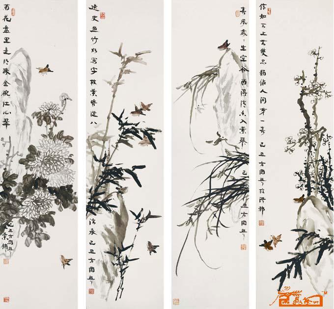 子 淘宝 名人字画 中国书画交易中心 中国书画销售中心 中国书画拍卖